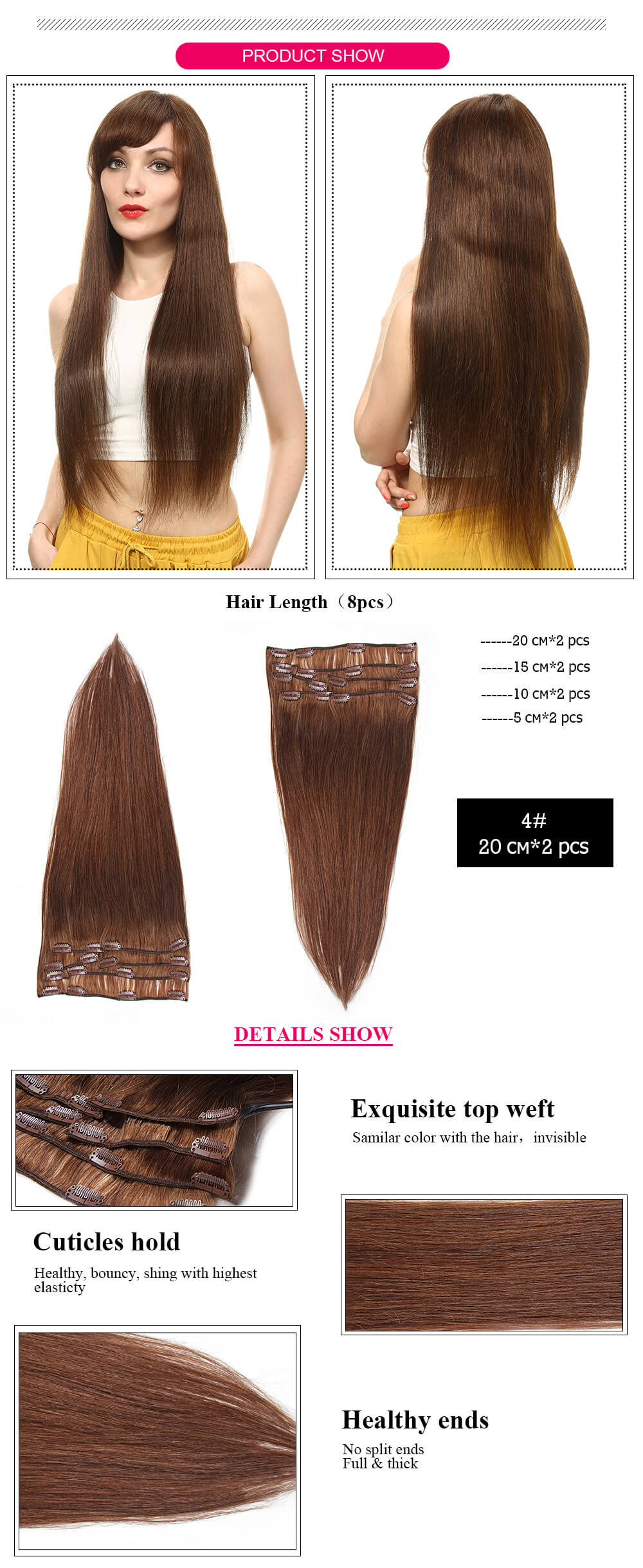 50g indian clip in hair