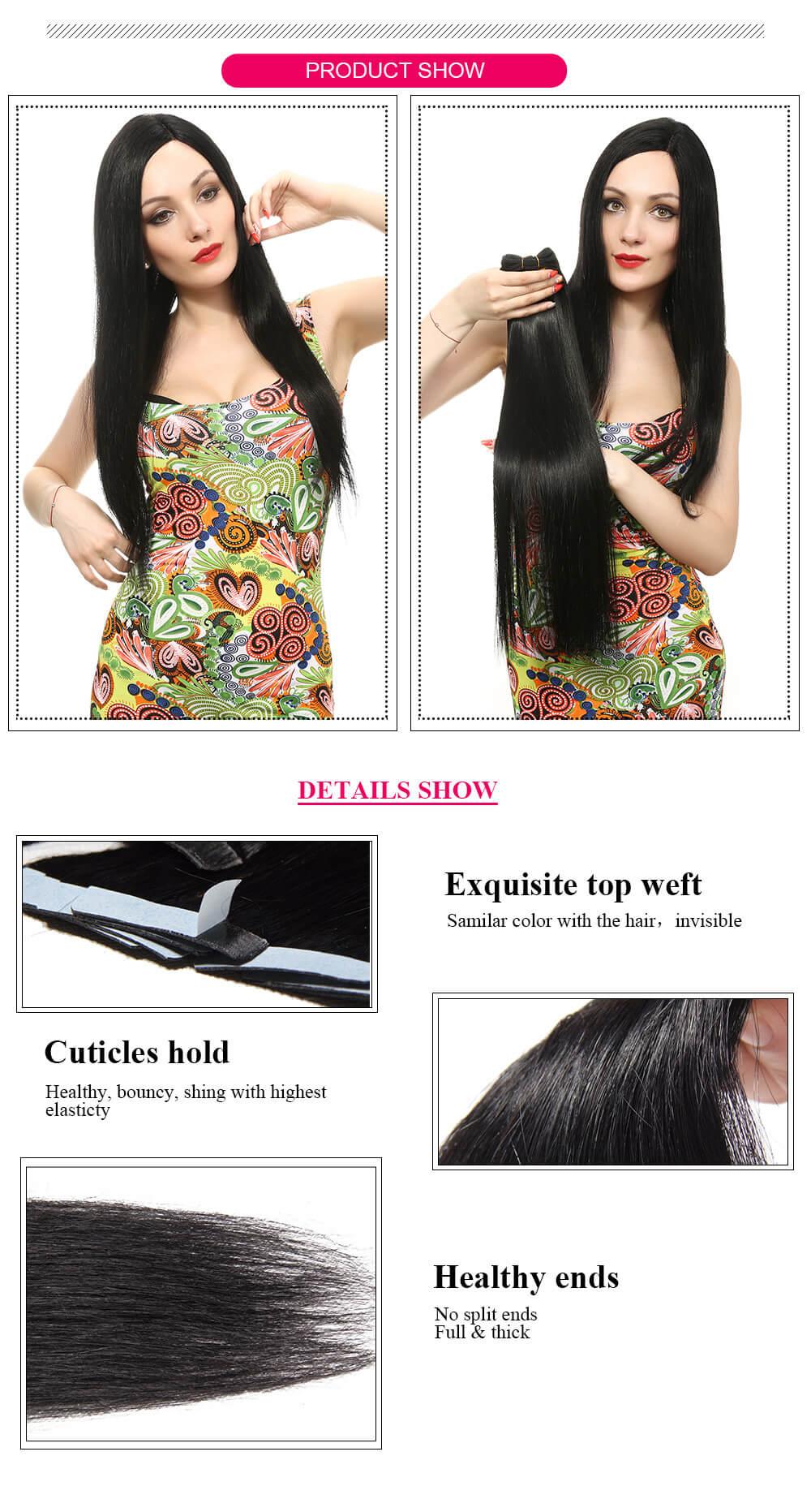 PU Hair Detail